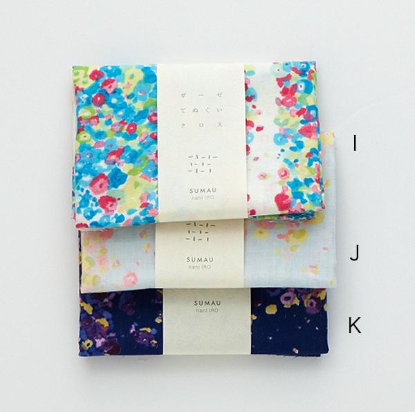 nani iro hand towels fuwai fuwari [lovely hand towels, beautiful dish cloth, lovely face towel]