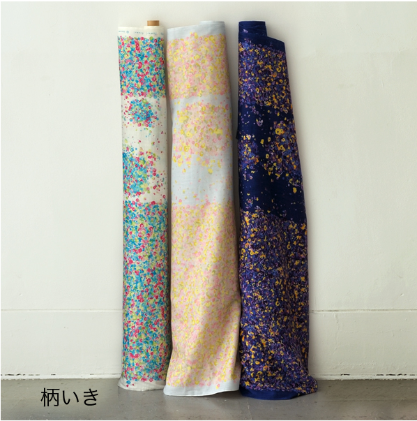 nani iro japanese tenugi hand towel [nani iro tenugi, nani iro japan, japanese fabrics]
