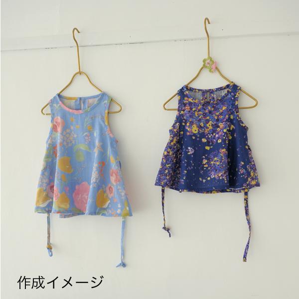 nani iro japan sewing pattern children flare tunic [japanese dress patterns, kids dress patterns, unique sewing patterns]