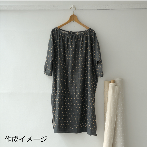 the haberdashery | patterns | nani iro smock one piece