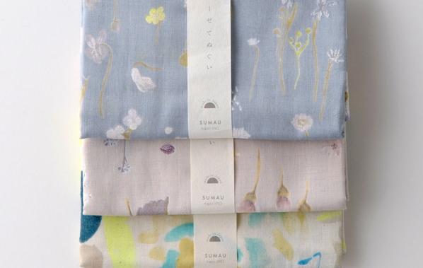 beautiful unique fabrics [unique fabrics, beautiful fabrics, unique fabric]
